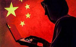 chiński szpieg